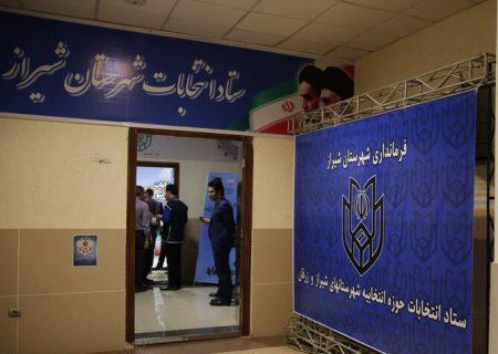 ثبت نام ۵۱ داوطلب برای انتخابات شورای شیراز