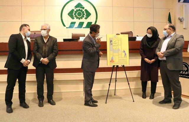 رونمایی از پوستر شهروند برگزیده در شورای شهر شیراز
