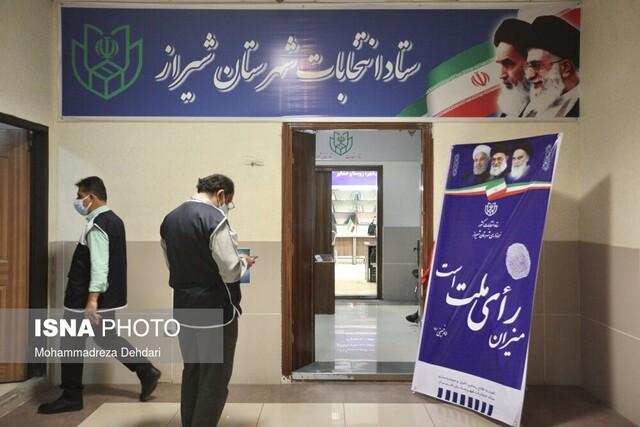 لیست نامزدهای شوراهای شهرستان شیراز اعلام شد