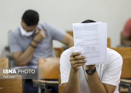 آزمون کارشناسی ارشد به تعویق افتاد؛ کنکور کارشناسی بدون تغییر ماند
