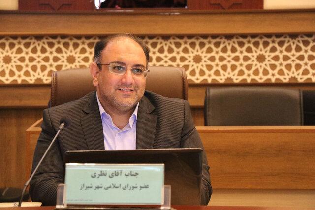 تصویب سند راهبردی ارتقای سلامت اداری در شهرداری شیراز