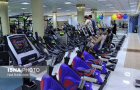 فعالیت باشگاههای ورزشی فارس از سر گرفته میشود