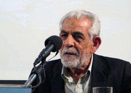 """تاریخ شفاهی """"نهضت آزادی"""" از تاسیس تا انقلاب اسلامی"""