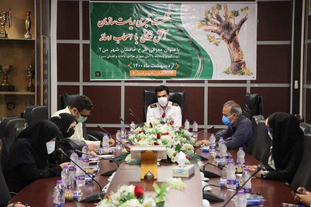 حفظ فضای سبز شیراز با اجرای طرح «حافظان شهر من»