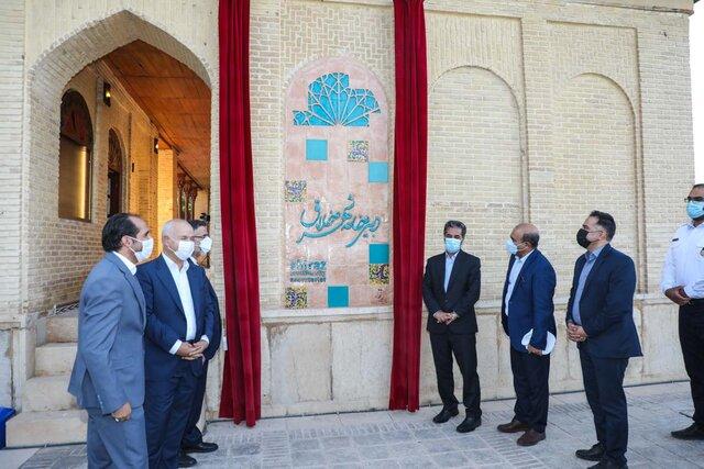 دبیرخانه شهر خلاق مسیر توسعه پایدار شیراز را هموار میکند