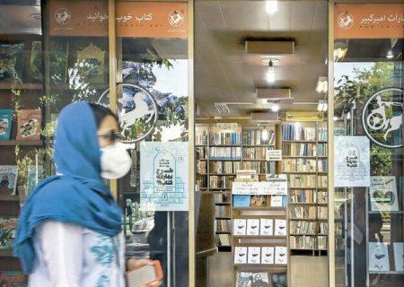 مشارکت ۴۶ کتابفروشی فارس با طرح تابستانه کتاب
