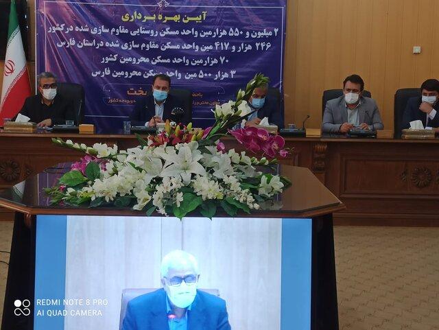 بهرهبرداری از ۳۵۰۰ مسکن ویژه محرومان در فارس
