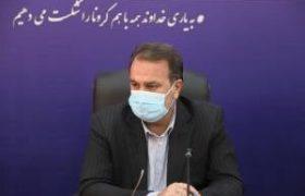 تقسیم فارس صحت ندارد