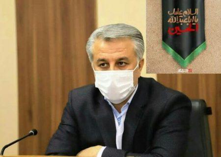 تشریح برنامه های روز ملی سینما در فارس