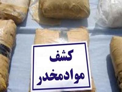 کشف ۳۶۴۰ کیلو موادمخدر در فیروزآباد