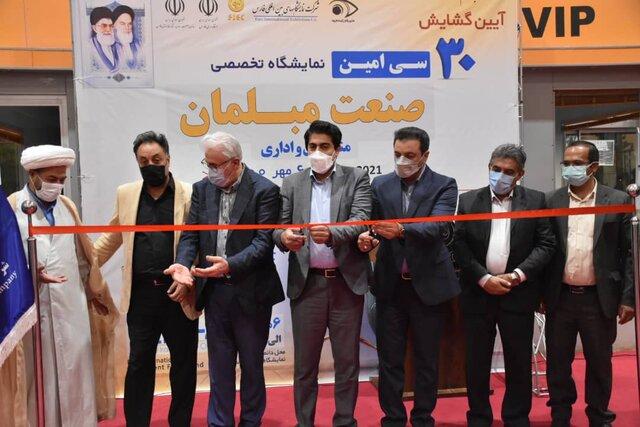 رئیس سازمان صمت فارس: برپایی نمایشگاه به حمایت از تولید ملی کمک میکند