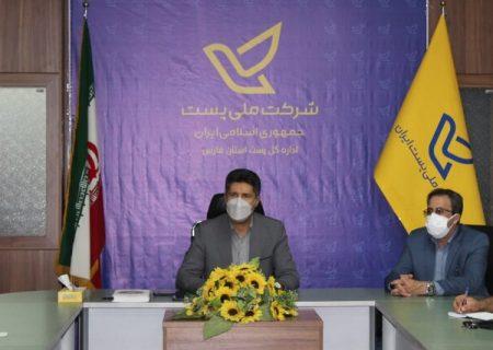 جابجایی بیش از ۱۳ میلیون بسته بستی در فارس طی سال ۹۹