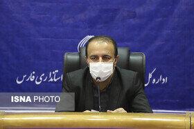 جلوگیری از ورود کارمندان واکسینه نشده به ادارات فارس