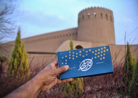 اعطای هنر کارت به ۱۶۶۰ نفر در فارس