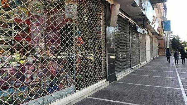 فعالیت زوج و فرد اصناف گروه ۲ در شیراز