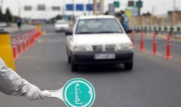 محدودیتهای کرونایی تعطیلات عید فطر در فارس اعلام شد