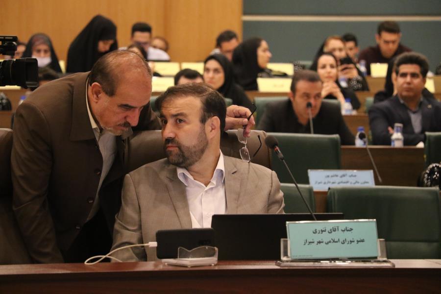 اعضای کمیسیون های شورای شهر شیراز مشخص شدند