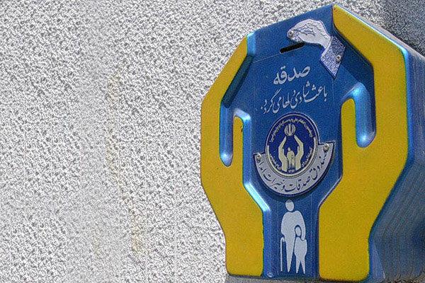 پرداخت ۱۶ میلیارد تومان صدقه از سوی مردم در فارس