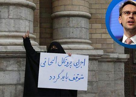 واکنش اتحادیه اروپا به طرح راهبردی مجلس ایران برای مقابله با تحریمها