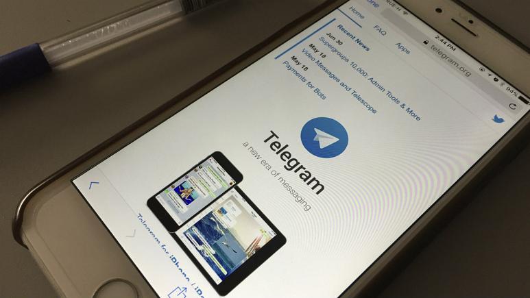 دسترسی به پیامرسان تلگرام بدون نیاز به فیلترشکن