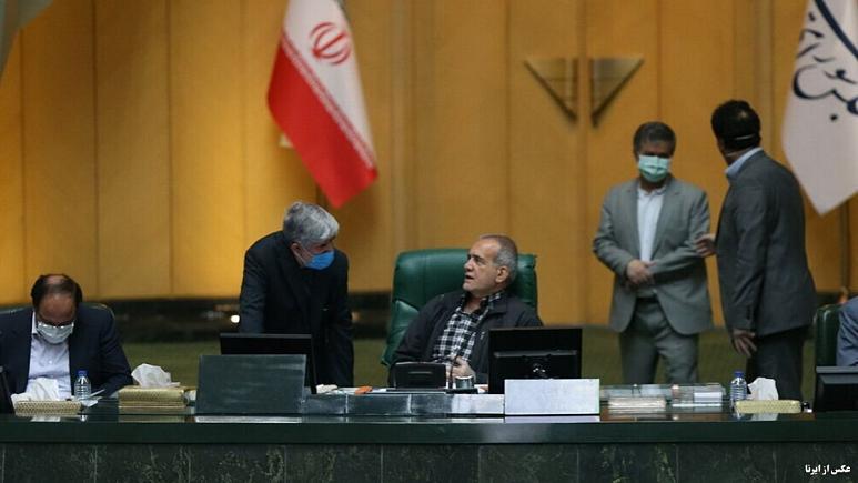نمایندگان مجلس ایران طرح سه فوریتی تعطیلی کشور را از دستور کار خارج کردند