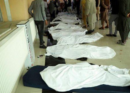 انفجار در نزدیکی یک مدرسه دخترانه در کابل؛ ۳۰ نفر کشته و ۵۰ تن زخمی شدند