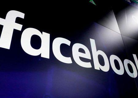 نتایج یک نظرسنجی: آیا فیسبوک بزرگترین منبع اخبار غلط است؟