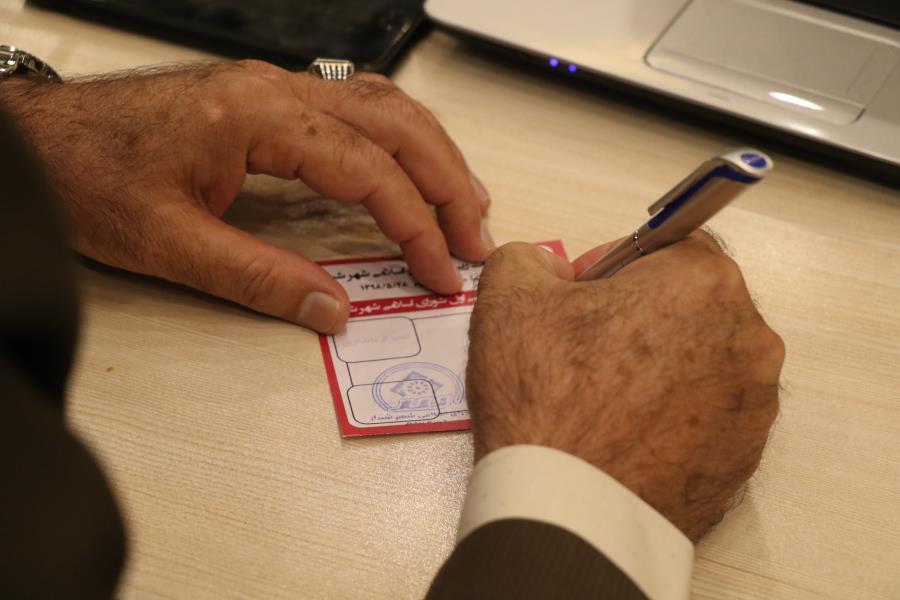 انتخابات هیات رئیسه شورای شهر شیراز چگونه برگزار شد؟
