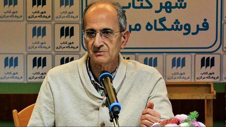 نامه ۴ انجمن علمی به روحانی در خصوص مرگ مشکوک یک استاد دانشگاه در زندان اوین