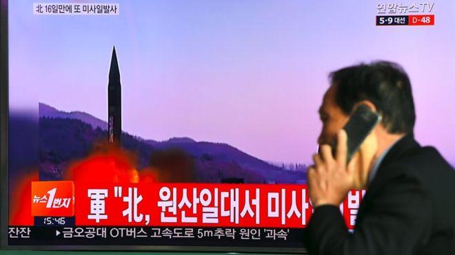 آزمایش تازه موشکی کره شمالی در آستانه دیدار رهبران آمریکا و چین