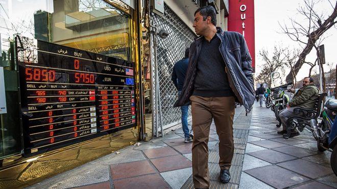 هشت دلیل برای افزایش قیمت دلار در ایران
