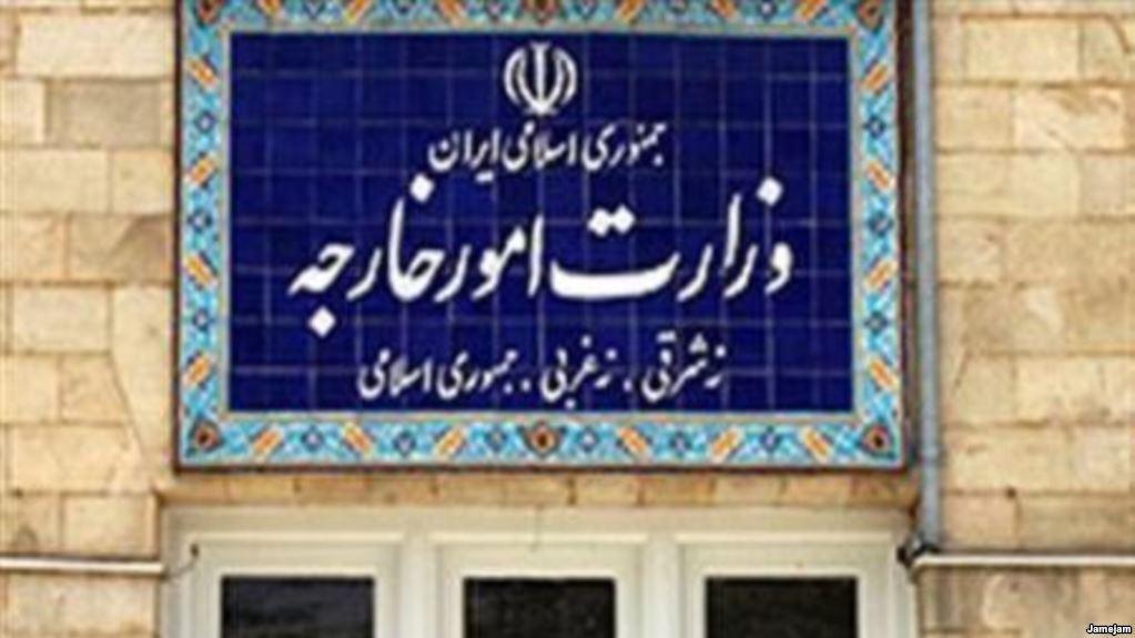 احضار کاردار سوئیس در تهران برای اعتراض به مواضع اخیر وزیر خارجه آمریکا