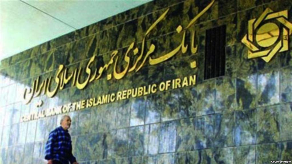 «تنها سه صندوق قرضالحسنه در فارس مجوز فعالیت دارند»