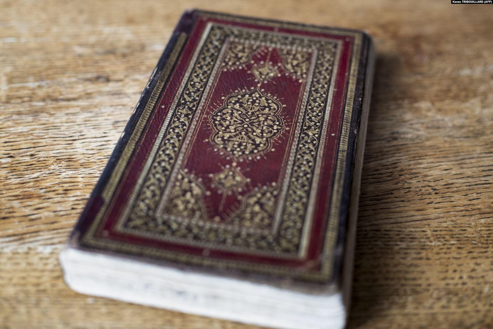 کشف نسخه نایاب و سرقتشده دیوان حافظ در هلند