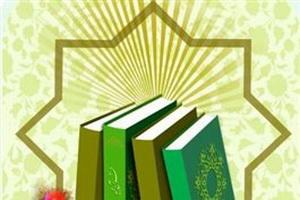 علوم اسلامی؟