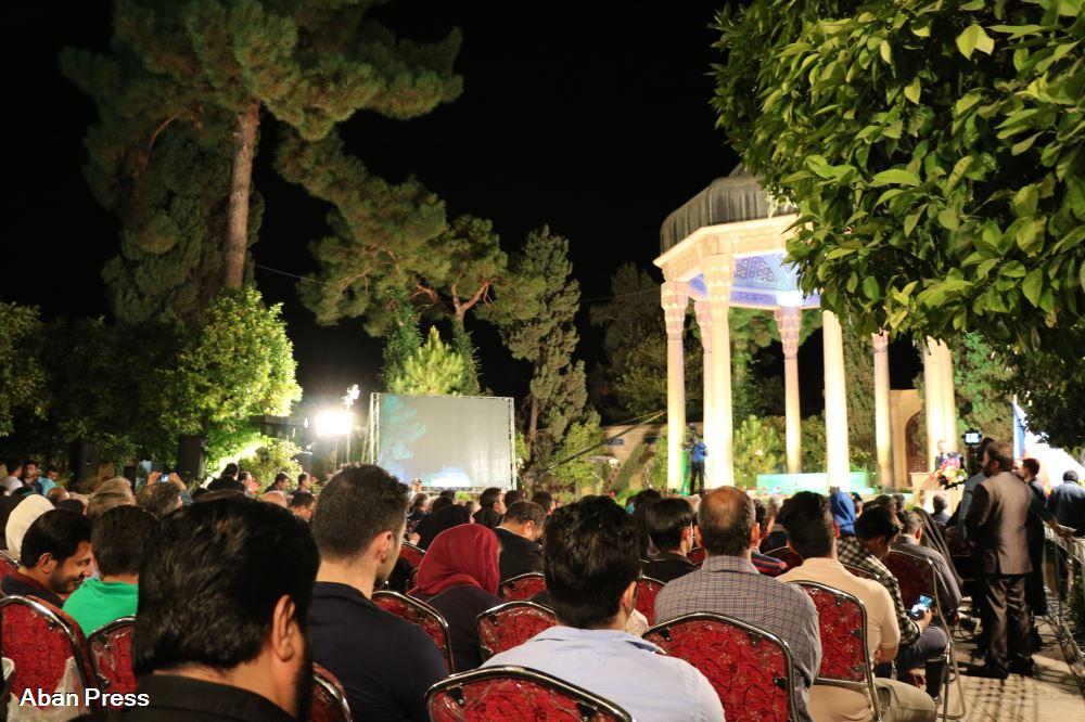 وزیر فرهنگ و ارشاد: حافظ مصلح اجتماعی است
