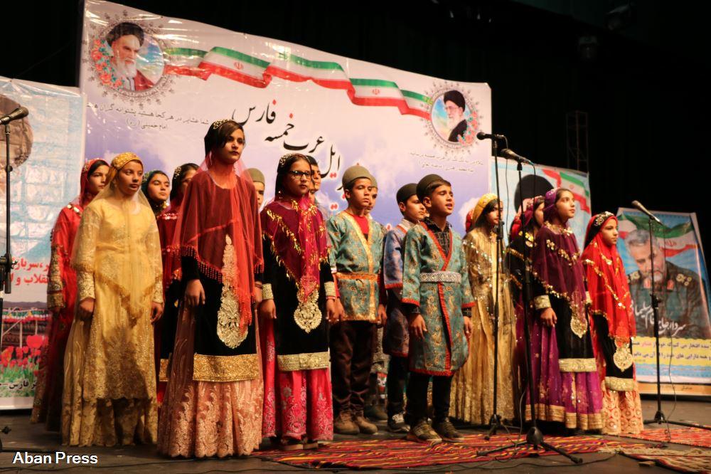 همایش ایل عرب خمسه فارس در شیراز برگزار شد