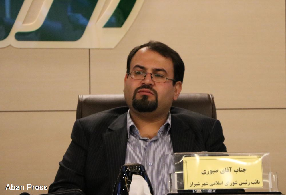 «برخی افراد در وزارت کشور نمیخواهند حکم شهردار شیراز صادر شود»