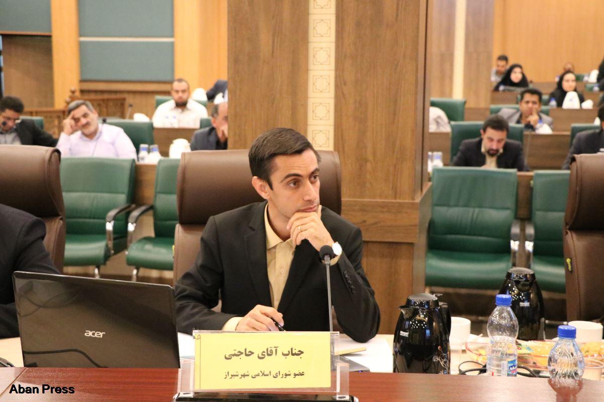مهدی حاجتی، عضو شورای شهر شیراز: بخشی از حاکمیت خود را در مقابل شادی مردم قرار داده