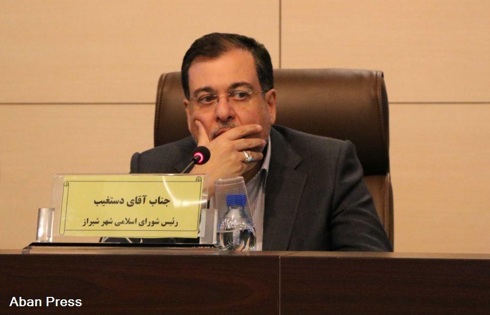 رئیس شورای شهر شیراز به علی ناصری عضو شورا: مکر شما به خودتان بر میگردد