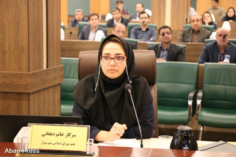 سولماز دهقانی خواهان تسریع در صدور حکم شهردار شیراز شد