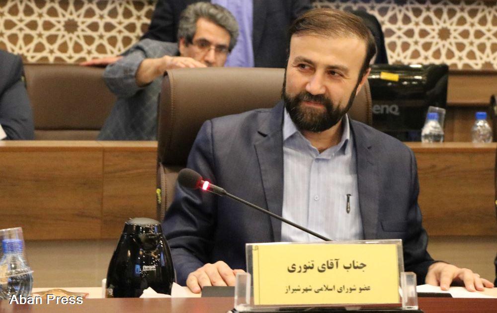توضیحات رئیس کمیسیون حقوق شهروندی شورای شهر شیراز در خصوص برخی شائبهها