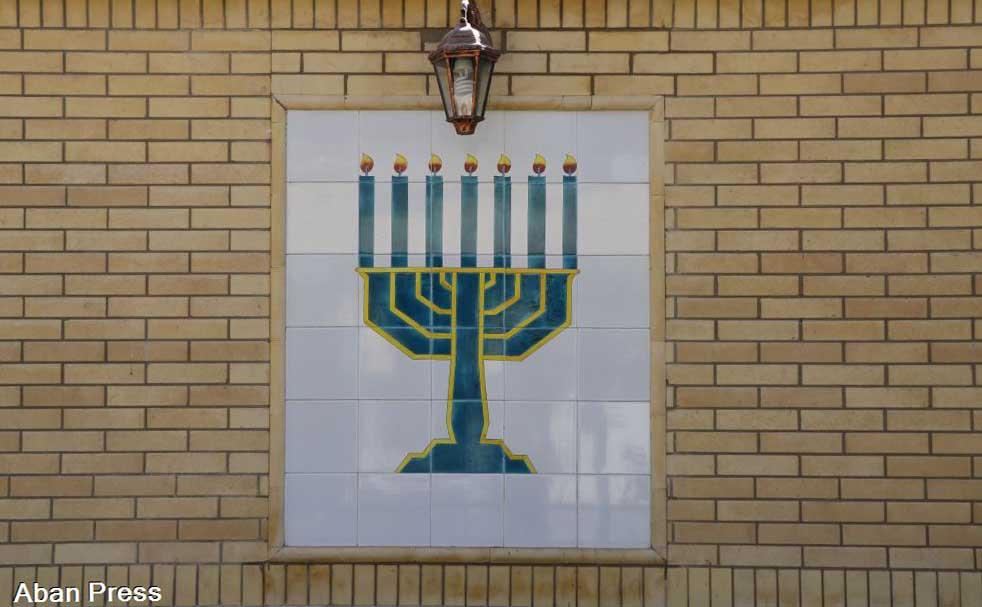 سرقت از دو کنیسه یهودیان در شیراز