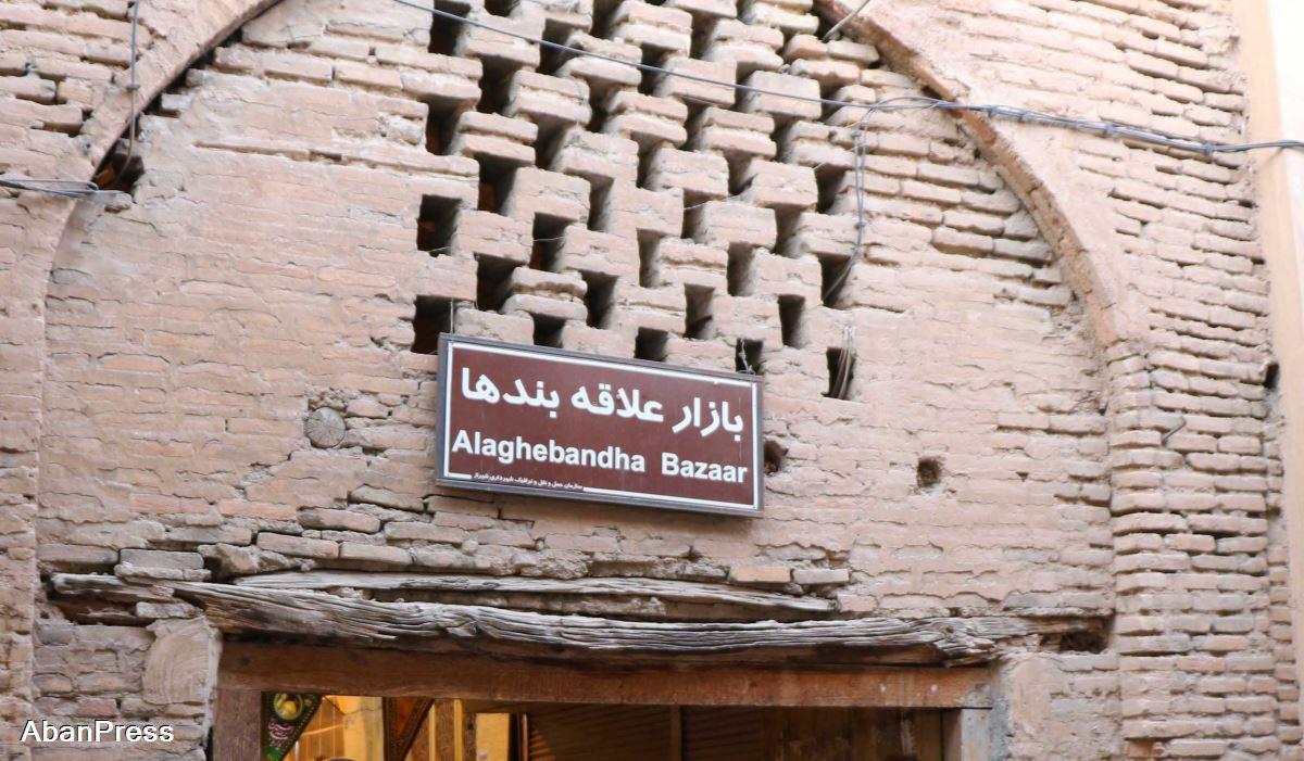 آغاز مرمت راسته بازار علاقهبندها در شیراز