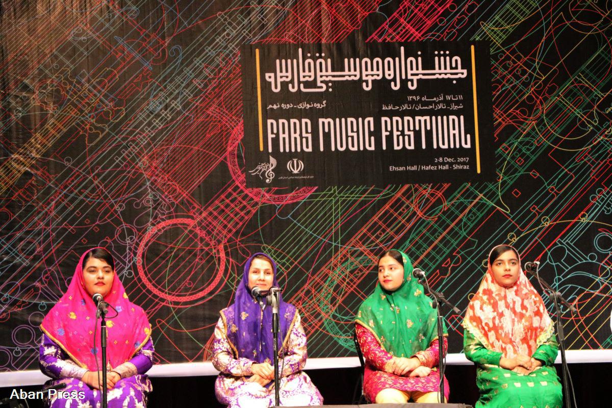 آغاز به کار نهمین جشنواره موسیقی استان فارس