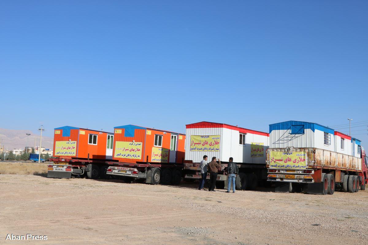 سومین محموله کمکهای «خُلّاریهای شیراز» به مناطق زلزله زده کرمانشاه ارسال شد