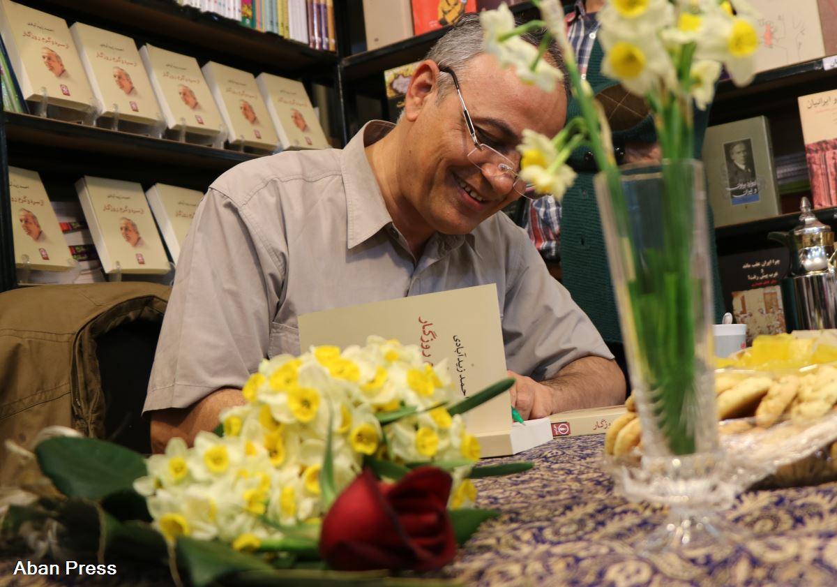 خاطرات زندان احمد زیدآبادی در دو جلد چاپ میشود