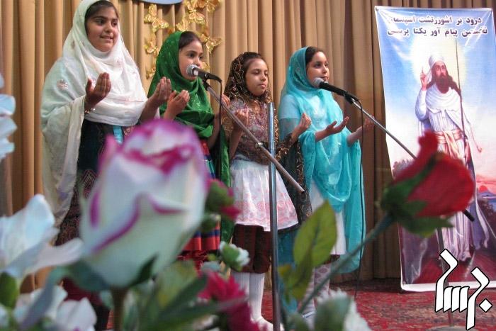 برپایی گاهنبار در شیراز توسط دانش آموزان زرتشتی