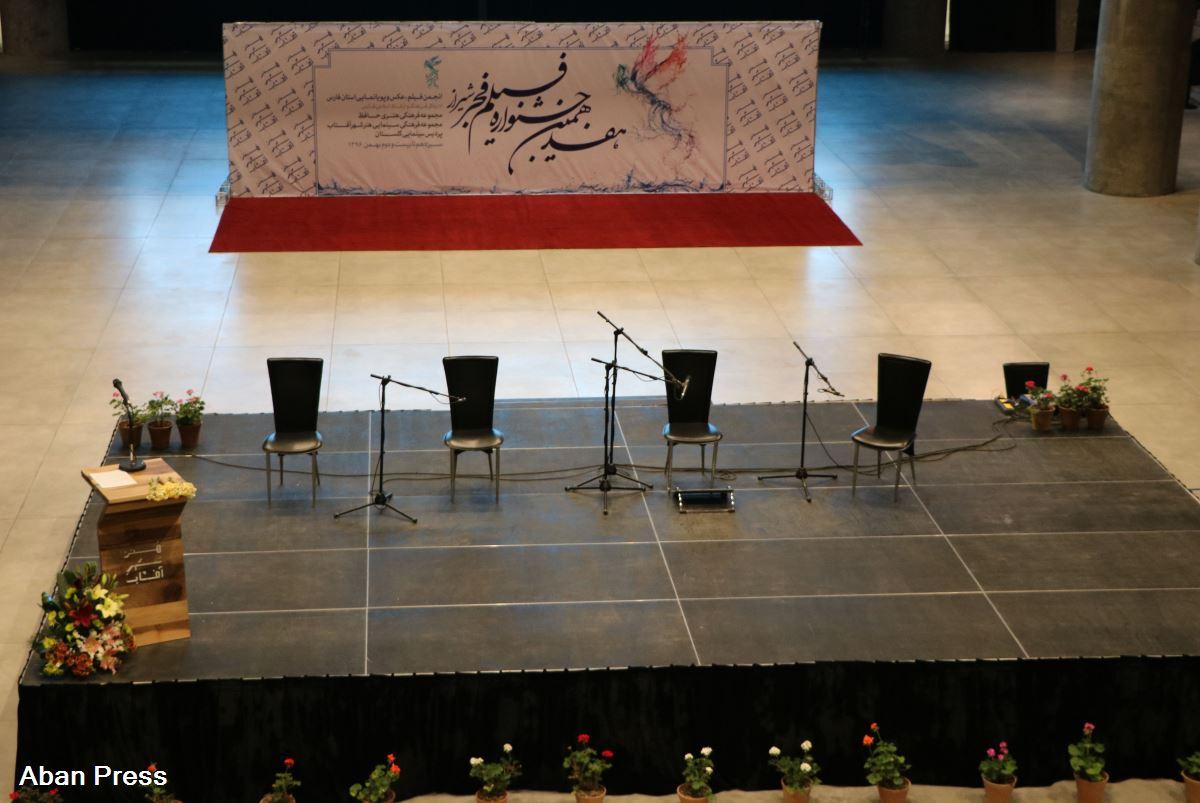 آلبوم عکس؛ آیین گشایش جشنواره فیلم فجر در شیراز