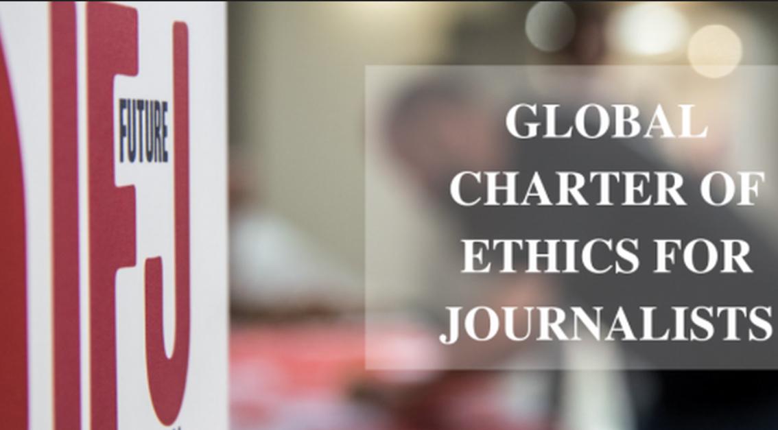 منشور جدید اخلاق روزنامهنگاری فدراسیون بینالمللی روزنامهنگاران تصویب شد